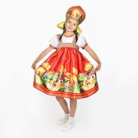 Карнавальный костюм «Русские сказки», платье-сарафан, кокошник, р. 32, рост 122-128 см