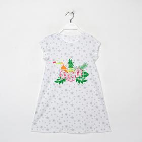 Сорочка ночная для девочки, цвет белый/пальма, рост 122 см