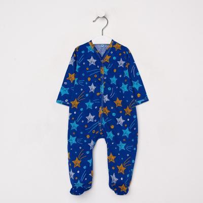 Комбинезон детский, цвет синий/звёзды, рост 74 см
