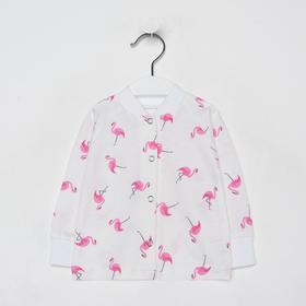 Кофточка детская, цвет белый/фламинго, рост 56 см