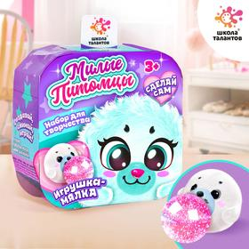 A set of creative Cute Pets seal