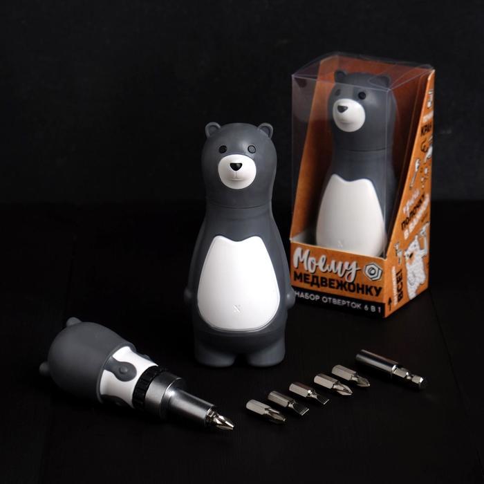 """Подарочный набор инструментов """"Моему медвежонку"""", подарочная упаковка, набор бит 7 шт, держатель для бит"""