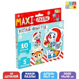 """Maxi jigsaw puzzles """"happy New year!"""""""