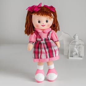 Кукла «Мила», цвета МИКС