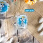 Набор детской посуды Доляна «Зайчонок», 3 предмета: кружка 200 мл, миска 450 мл, тарелка 20 см, - фото 105460559