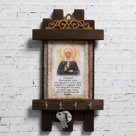 "Ключница - свиток ""Благословение гостей Матрона"", 36 х 20 см"