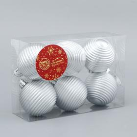 "A set of plastic balls d 5 cm, 6 PCs ""Midas - orbit"" silver"
