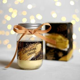 """Candle in jar with a cover of """"Dream Shine"""", , 8.5 x 14 x 8.5 cm"""