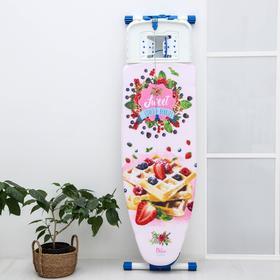 Доска гладильная Nika «Валенсия 1. Десерт», 123×45 см, регулируемая высота до 100 см