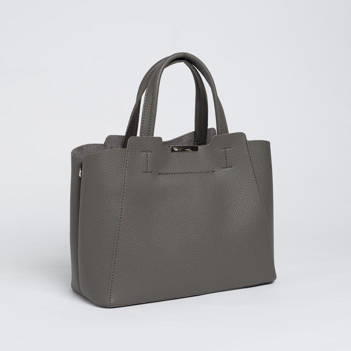 Сумка женская, 3 отдела на молнии, длинный ремень, наружный карман, цвет серый - фото 52533