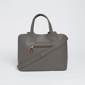 Сумка женская, 3 отдела на молнии, длинный ремень, наружный карман, цвет серый - фото 52534