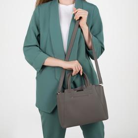 Сумка женская, 3 отдела на молнии, длинный ремень, наружный карман, цвет серый - фото 52536