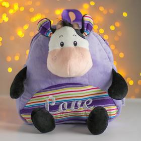 Рюкзак «Бычок», цвет фиолетовый