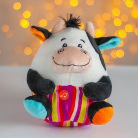 Мягкая игрушка «Бычок-толстячок»
