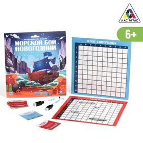 Стратегическая игра с фантами «Новогодний морской бой», 20 карт, 2 маркера