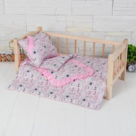Постельное бельё для кукол «Котята на розовом», простынь, одеяло, подушка