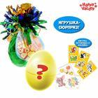 """HAPPY VALLEY Toys-surprise foil """"Pets pops"""""""