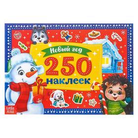 250 новогодних наклеек «Снеговик»
