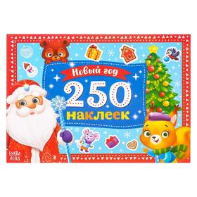 """Book 250 stickers new year """"Santa Claus"""""""