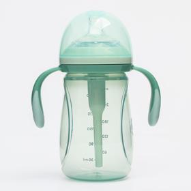 Бутылочка для кормления, с ручками, 300 мл., с силиконовой соской, цвет olive