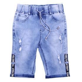 Бриджи джинсовые для мальчиков, рост 134 см
