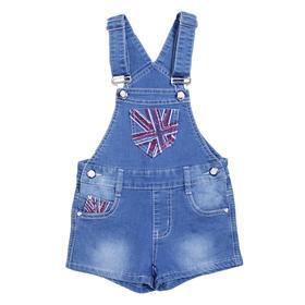 Полукомбинезон джинсовый для девочек, рост 104 см