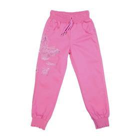 Брюки джинсовые для девочек, рост 104 см