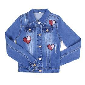 Джинсовая куртка для девочек, рост 122 см