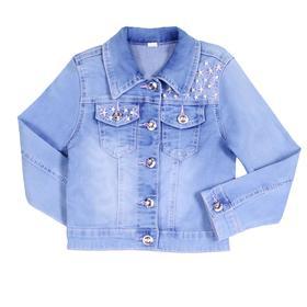 Джинсовая куртка для девочек, рост 134 см