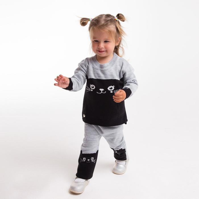 Комплект (джемпер, штаны) для девочки, цвет серый рост 92 см - фото 76735051