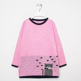 Туника-платье ТК-1074 розовый, р.34 (рост 104)