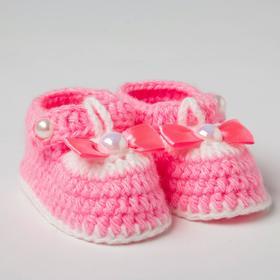 Пинетки детские, цвет розовый