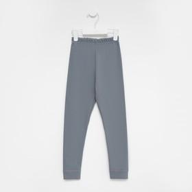 Брюки (Леггинсы) для девочки (термо) А.845, цвет синий, рост 104 см (30)