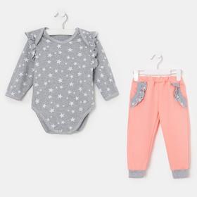 Комплект (боди, штанишки) для девочки, цвет персиковый, рост 62-68 см
