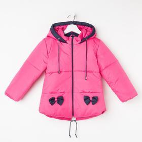 Куртка для девочки, цвет розовый, рост 116-122 см