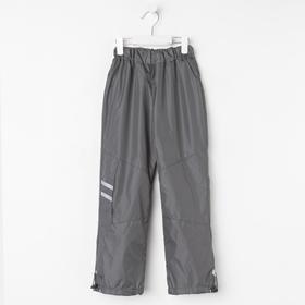 Брюки для мальчика, цвет серый, рост 104 см