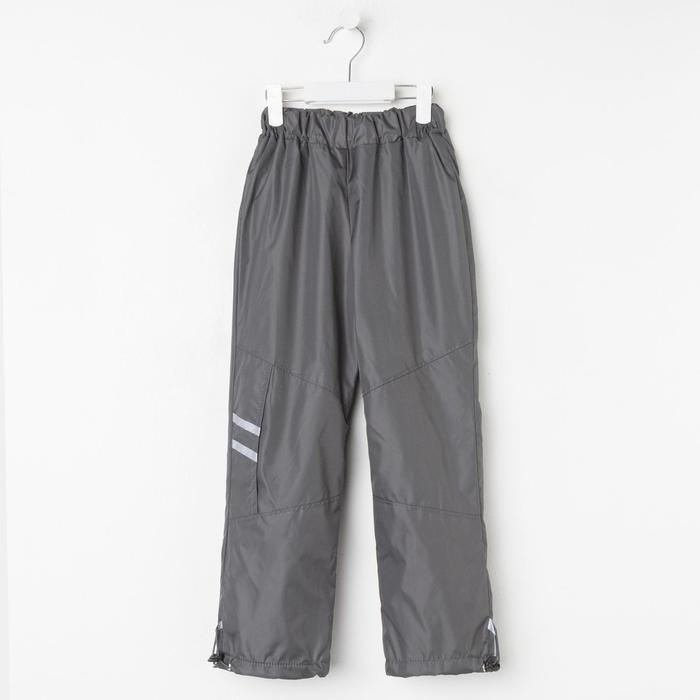 Брюки для мальчика, цвет серый, рост 104 см - фото 76400715