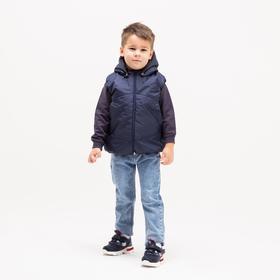 Жилетка для мальчика, цвет синий, рост 104- 110 см