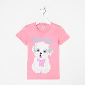 Футболка для девочки, цвет розовый, рост 92 см