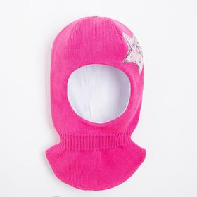 Шлем-капор детский, цвет фуксия, размер 46-48
