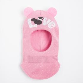 Шлем-капор детский, цвет розовый, размер 48-50