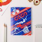 """Notepad A6 """"Soviet sport"""", 32 sheet"""