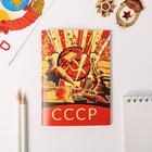 """Notepad A6 """"USSR"""", 32 sheet"""