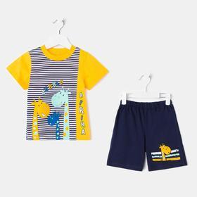 Комплект (футболка, шорты) для мальчика, цвет синий/жёлтый, рост 80 см