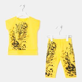 Комплект для девочки, цвет жёлтый, рост 92 см