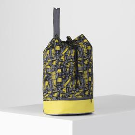 Рюкзак молодёжный-торба, отдел на стяжке шнурком, цвет чёрный/жёлтый