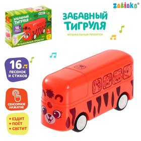 Музыкальный проектор «Забавный тигруля» свет, звук, цвет красный