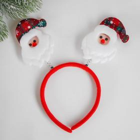 "Carnival headband ""Santa Claus"""