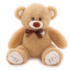 Мягкая игрушка «Медведь Арчи» кофейный, 50 см