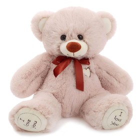 Мягкая игрушка «Медведь Арчи» латте, 50 см